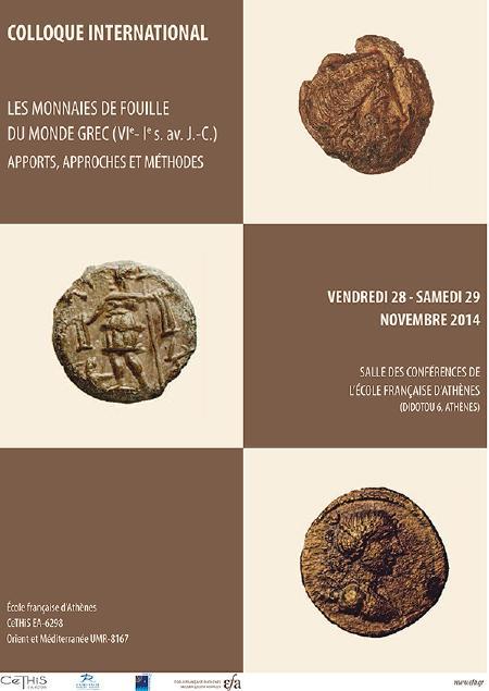 affiche colloque Monnaies de fouille